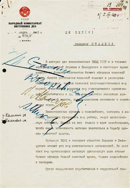 Katyn_-_decision_of_massacre_p1