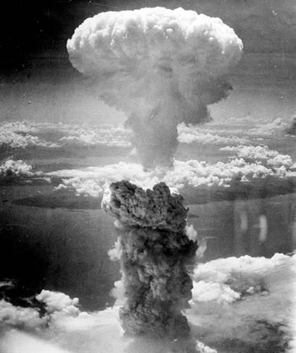 """Résultat de recherche d'images pour """"BOMBE ATOMIQUE"""""""