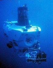 ALVIN_submersible